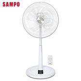 『SAMPO』☆聲寶 18吋 微電腦遙控 DC節能風扇 SK-FZ18DR**免運費**