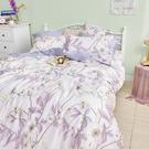 床包 / 雙人加大【紫韻】含兩件枕套 100%天絲 戀家小舖台灣製AAU301