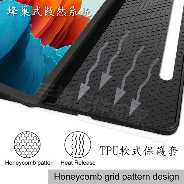 【帶筆槽保護套】三星 Samsung Galaxy Tab S7 11吋 SM-T870/SM-T875 卡斯特側掀皮套/三折磁吸上蓋-ZW