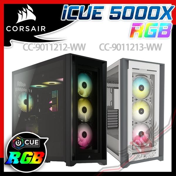 [ PCPARTY ] CORSAIR 海盜船 iCUE 5000X RGB 鋼化玻璃中塔ATX機殼 CC-9011212-WW CC-9011213-WW