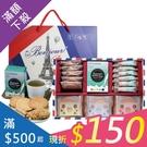 【愛不囉嗦庇護工場】左岸香頌皇家午茶餅乾...