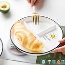 北歐早餐盤陶瓷分格盤飯盤減脂分餐盤一人食餐具【千尋之旅】
