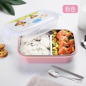 兒童不銹鋼碗嬰幼兒童輔食碗 分格餐具套裝注水保溫碗寶寶分隔餐盤 LN2049【東京衣社】