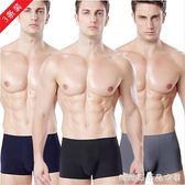 3條裝冰絲男士內褲男平角褲純色一片式無痕青年透氣中腰四角褲頭 糖糖日系森女屋