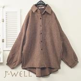 條絨感落肩袖襯衫(3色) 9J1021