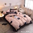 床包 網紅款親膚棉少女心四件套被套床單人床上用品學生宿舍三件套被子 618購物節  YTL