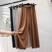 針織冰絲褲女韓版學生九分褲薄款垂感寬鬆休閒長褲         伊芙莎