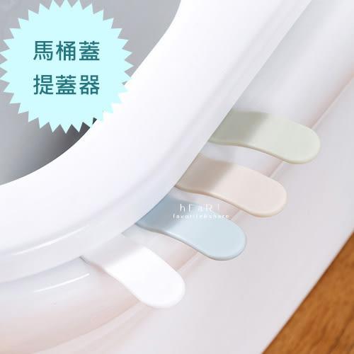 簡約素雅馬桶蓋提蓋器 廁浴小物 衛生提蓋器