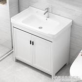 落地式洗手盆套裝浴室櫃組合現代簡約衛生間洗漱臺一體陽臺洗臉盆 NMS名購新品