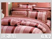 【名流寢飾家居館】花蹤迷影.100%精梳棉.特大雙人床罩組全套.全程臺灣製造