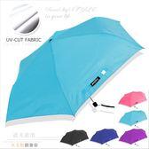 【RainBow】水玉點點-鋼筆隨身傘 /雨傘折疊傘防風傘防曬傘陽傘洋傘折傘自動傘抗UV傘
