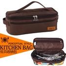 野營炊具收納包 餐具收納袋(也可當洗漱包) //露營配件 登山配件 餐具袋 炊具袋