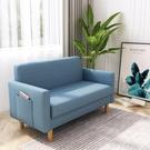 小戶型臥室雙人沙發北歐布藝客廳出租房服裝店現代簡約單人沙發椅【618店長推薦】