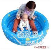 兒童充氣海洋球加厚遊泳池xx3488【極致男人】
