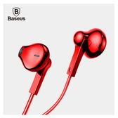 【Baseus】H03 Encok線控耳機 遊戲耳機 耳機麥克風 電腦耳機【迪特軍】