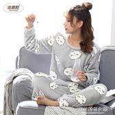 睡衣 睡衣女士珊瑚絨秋冬季甜美可愛長袖套裝冬天加厚韓版法蘭絨家居服 蘇荷精品女裝