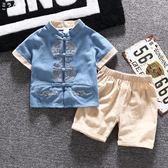 男童套裝男童漢服中國風兒童盤扣唐裝寶寶1234歲短袖薄款棉麻夏季兩件套潮 米蘭