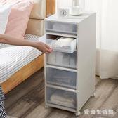 可移動收納箱 夾縫置物架廚房冰箱旁26CM寬縫隙儲物櫃衛生間洗衣機收納櫃LB21821 『愛尚生活館』