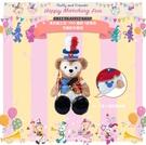 (現貨&樂園實拍) 東京迪士尼 樂園限定 達菲 35週年限定  S號玩偶 專用衣服配件 (不含S玩偶喔!)