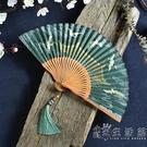 古風扇子折扇女式漢服 中國風 素雅和風 百搭風格送朋友生日禮物 小時光生活館