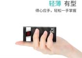 行動電源 20000毫安充電寶超薄小巧便攜適用于小米蘋果vivo華為【免運直出】