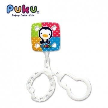 『121婦嬰用品館』PUKU彩虹糖奶嘴鍊-白色