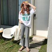 休閑長褲女2018春夏新款百搭高腰顯瘦寬松開叉白條運動褲 GY112『寶貝兒童裝』