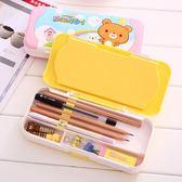 萬聖節快速出貨-多功能文具盒 創意鉛筆盒 塑料筆盒