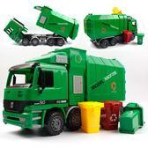 大號垃圾車環衛車兒童玩具車慣性工程車帶垃圾桶 LQ1758『夢幻家居』