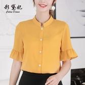 彩黛妃2020春夏新款韓版修身襯衫大碼百搭打底衫時尚休閒雪紡衫女 雙11提前購
