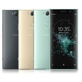 ※24期零利率※Sony Xperia XA2 Plus【登錄送SBH24藍牙+Sony 10000mAh行電(CP-V10B)★加送64G+保貼】
