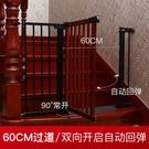 樓梯口護欄嬰兒童安全隔離門欄...