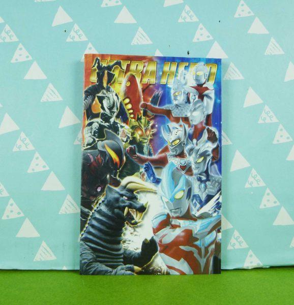 【震撼精品百貨】Ultraman 鹹蛋超人~紅包袋組~怪獸【共1款】