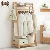 衣帽架 落地臥室玄關掛衣架子簡易簡約現代楠竹收納掛包架置物架T 1色