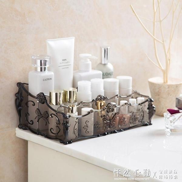 居家家 梳妝台透明化妝品收納盒 桌面塑料多格整理盒護膚品置物架 怦然心動