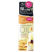 LUCIDO L 樂絲朵 L摩洛哥護髮精華油(滋潤型)60ml【小三美日】