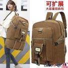 熱賣登山包 新款加厚帆布大容量背包男後背包女包旅游行李包運動戶外登山大包 coco