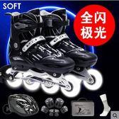 成人全套裝輪滑鞋FA03775『時尚玩家』