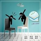 餐椅 椅子 萬用椅 電腦椅 經典美式加厚皮質休閒餐椅 防水耐磨 【OP生活】 台灣現貨 快速出貨