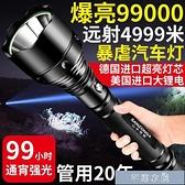 手電筒強光手電筒可充電遠射巡邏探照燈耐用黑科技特種兵超亮野外防身 快速出貨