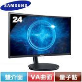 SAMSUNG三星 24型 量子點 玩家級曲面液晶螢幕 C24FG70FQE