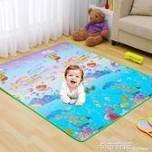 爬行墊加厚嬰兒客廳無味超大號兒童家用墊子地墊寶寶爬爬墊可摺疊 卡布奇諾HM