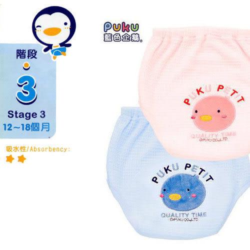 【奇買親子購物網】PUKU 繡花練習褲(藍/粉)