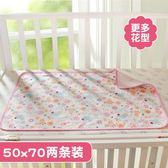 嬰兒隔尿墊防水可洗透氣薄新生兒床單成人月經墊防漏吐奶墊子