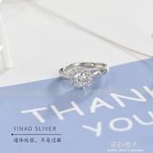 925純銀?石戒指女模擬鴿子蛋 結婚假?戒婚禮水晶指環開口可調節  完美