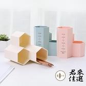 塑膠筆筒簡約桌面化妝刷收納桶收納盒辦公用品【君來佳選】