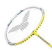 VICTOR 兒童短桿極速穿線拍(羽毛球拍 羽球 勝利 免運 ≡排汗專家≡