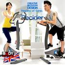 電磁控32段阻力微健身車(電腦磁控)自行車.運動健身器材.推薦哪裡買BODY SCULPTURE熱銷專賣店