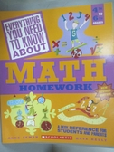 【書寶二手書T8/語言學習_XBM】Everything You Need to Know about-Math Hom