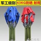 大遮陽雨傘生意用棚子帳篷防風四腳戶外傘長擺攤傘棚摺疊 NMS小艾新品